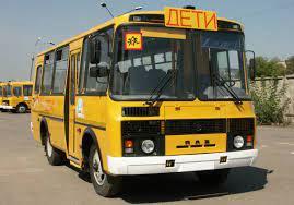 Югра получит 3 новых школьных автобуса. Два автобу...