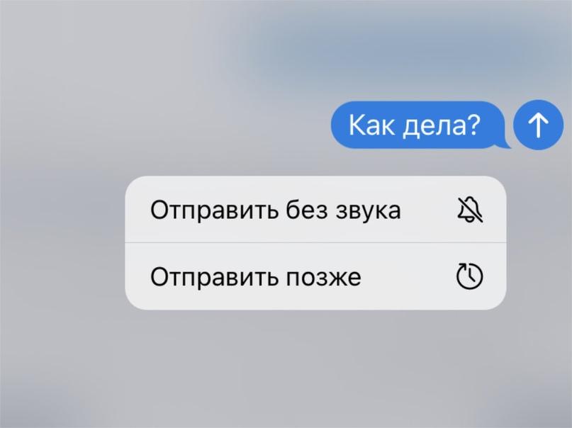 20 фишек Telegram, которыми многие не пользуются, а зря. Например, умные папки, изображение №16