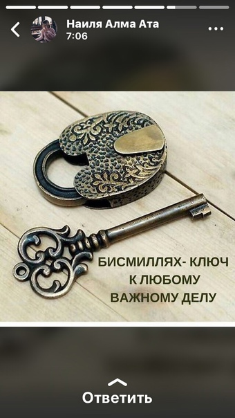 Камария Фарляхова, Россия