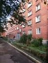 Объявление от Zinaida - фото №1