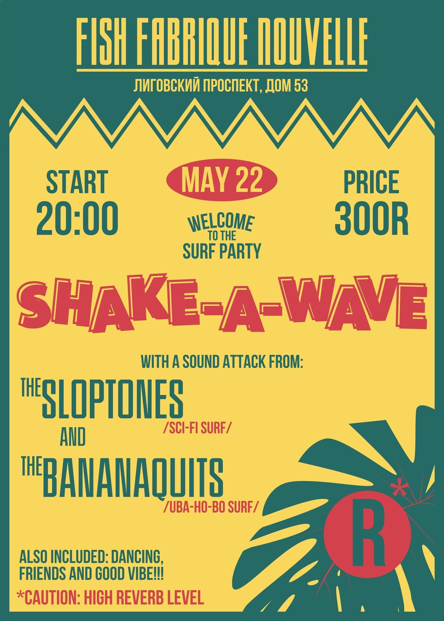 22.04 Shake-a-Wave в Fish Fabrique Nouvelle!