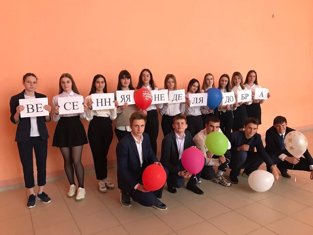 Петровчане присоединились ко Всероссийской неделе добра