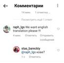 Барецкий Стас   Москва   34