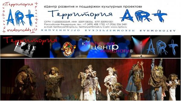 Сценическое движение мастер класс Санкт-Петербург