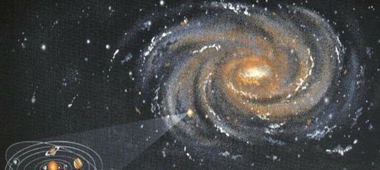 Солнечная система в нашей Галактике - с какой скоростью мы летим сквозь пространство