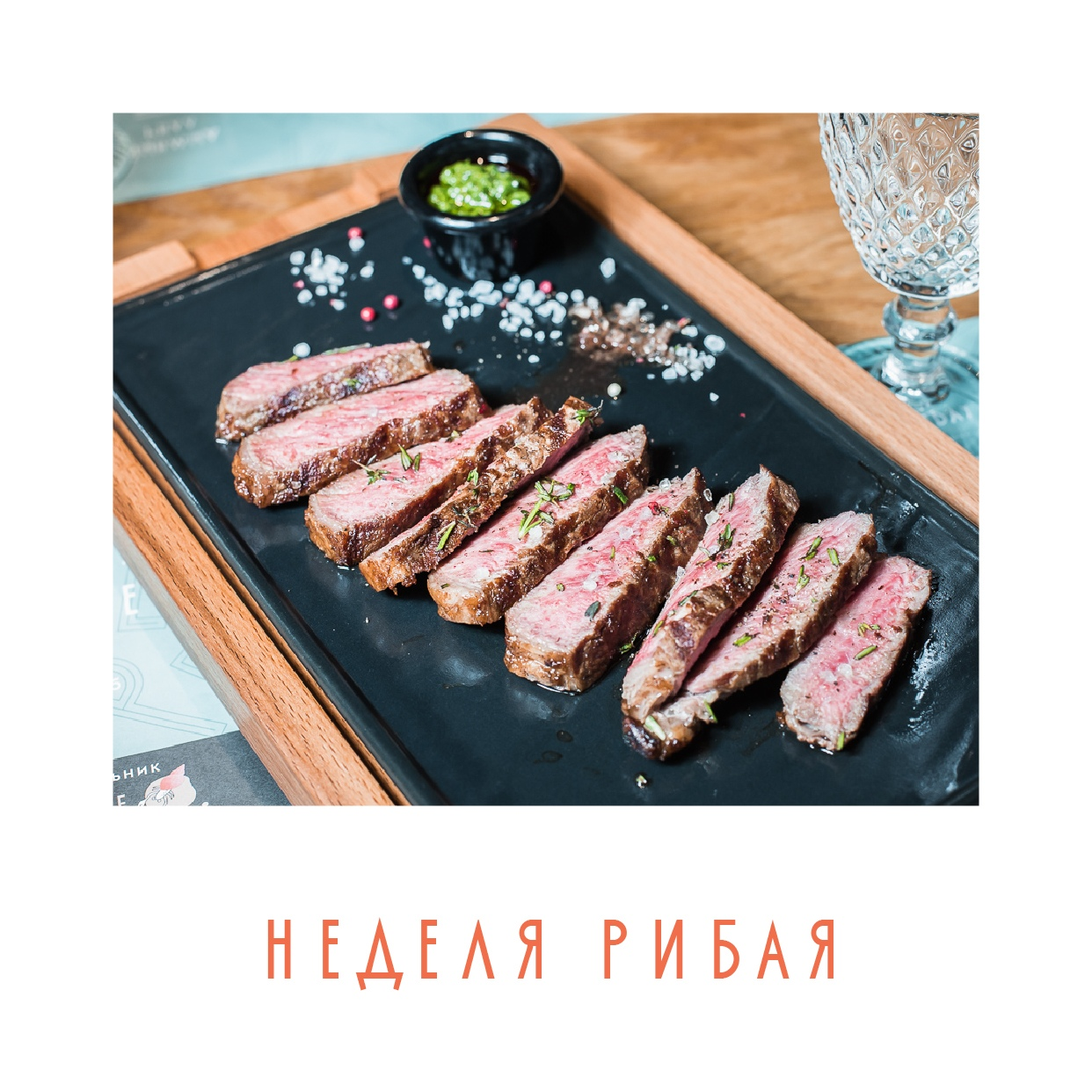 Гастропаб «Коза Дереза» - Вконтакте