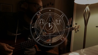 Process. A short excerpt of the bass guitar recording, on the second album from Florian.