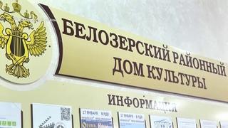 Полпред Президента РФ в УрФО Владимир Якушев посетил с.Белозерское (2021-01-19)