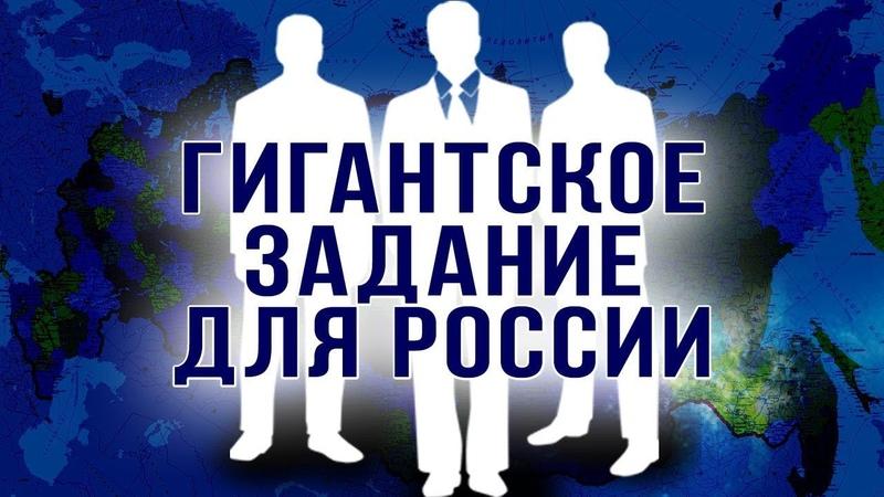 Д Таран В Баранец Преемника Путина выращивают на региональном уровне