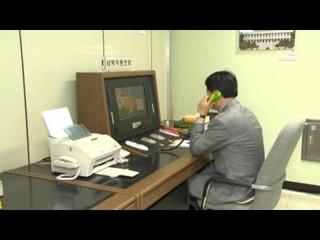 Пхеньян - Сеул: новое сближение