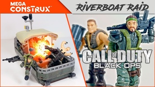 "Видео обзор: Набора от Mega Construx по игре ""CALL OF DUTY Black Ops"" - Riverboat Raid 