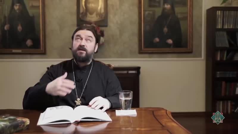 АНГЕЛЫ И ДЕМОНЫ! Наши невидимые друзья и враги. о. Андрей Ткачёв