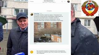 Обращение к Мельниченко отправляют в черный список!