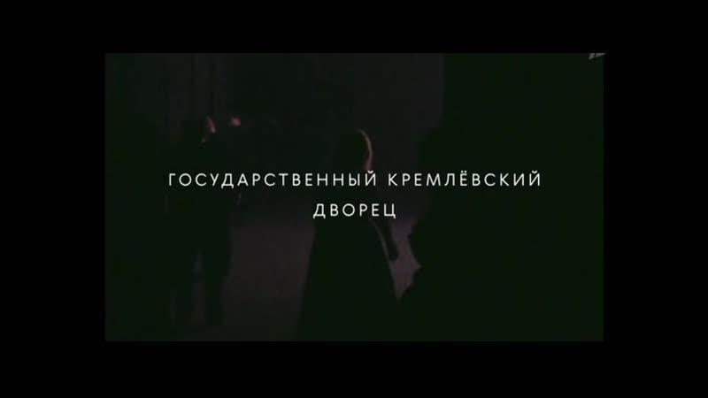 Alla.Pugacheva.tot.samyj.koncert.1.01.2020.SATRip.[www.riperam.org]