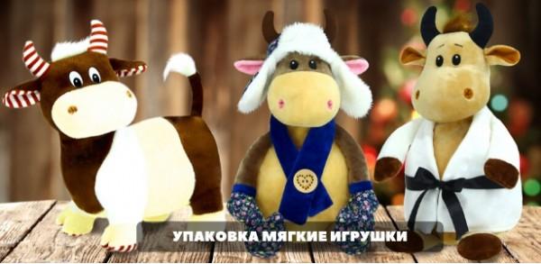 Новогодние подарки стоимость в Москве