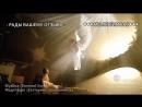 Ливанда. Медитация Волшебный Сон - Ангелотерапия или Лечение Светом, Исцеление - Помощь Высших Сил Света.