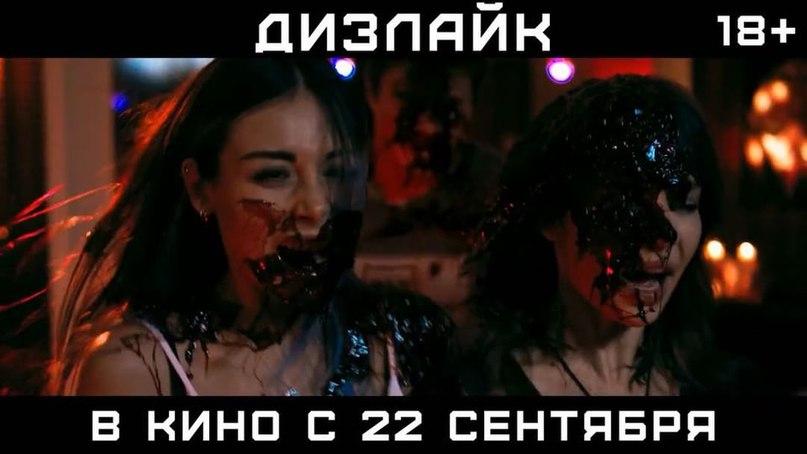 Диана Мелисон | Москва