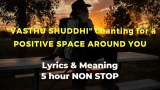 Sadhguru Chanting to Clear Toxic & Negative Energy at Home | Create Joyful Atmosphere to Live in ॐ