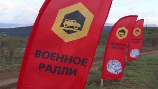 Второй день всеармейских соревнований «Военное ралли-2021» в Республике Тыва