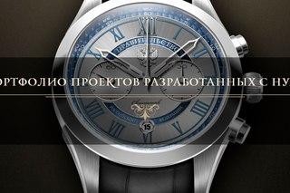 Классика часы стоимость полет часы амфибию продам