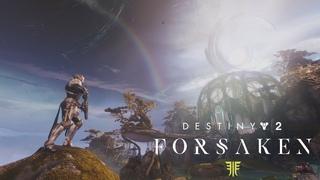 Destiny 2: Отвергнутые – трейлер «Город грез»