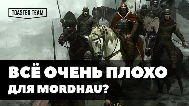 Погоняли в бету мультиплеера Mount and Blade II: Bannerlord