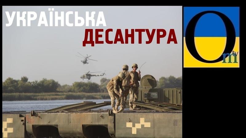 Кремлівці казяться Українці з британцями тренуються забирати Крим І не лише