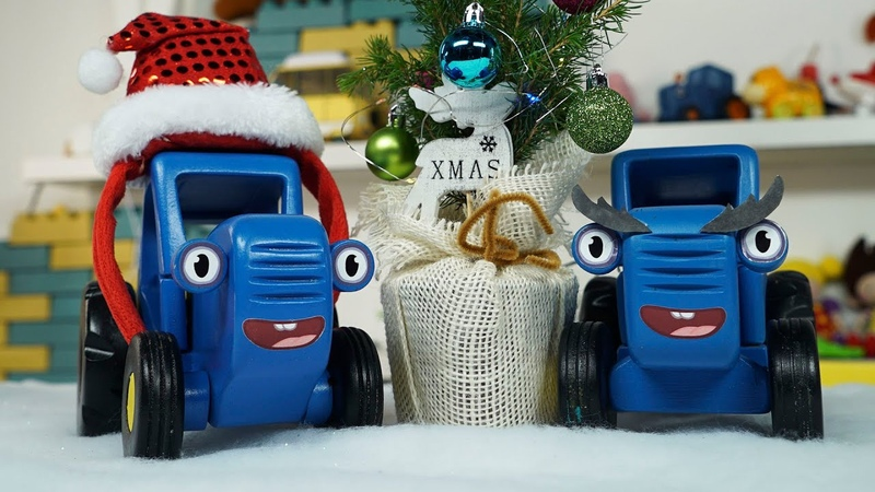 Синий трактор vlog - Злой двойник испортил праздник Новый год