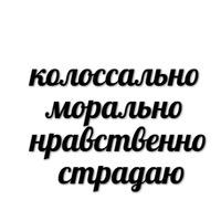 Маша Корнякова