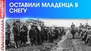 Как в Сталино выживали во время немецкой оккупации. 1309.2020 «Панорама Недели»