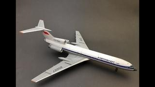 """Ту-154М """"АЭРОФЛОТ СССР"""". Модель в масштабе 1:144 / Tu-154M """"AEROFLOT USSR"""". 1:144 scale model"""