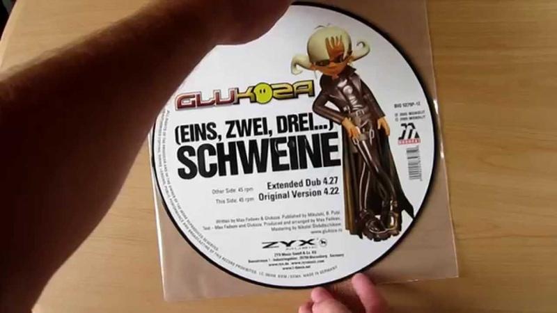 Glukoza Глюкоза Eins Zwei Drei Schweine unboxing vinyl 12 Picture Disc