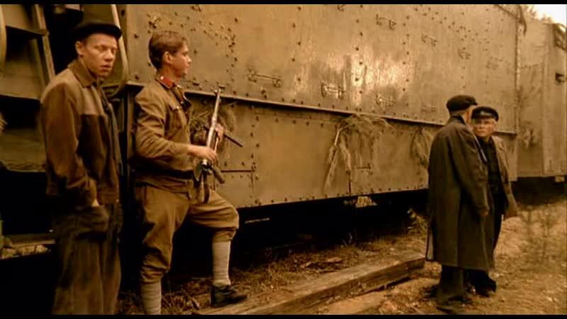 Последний бронепоезд 2 Серия 2006_DVDRip_2_Seriya