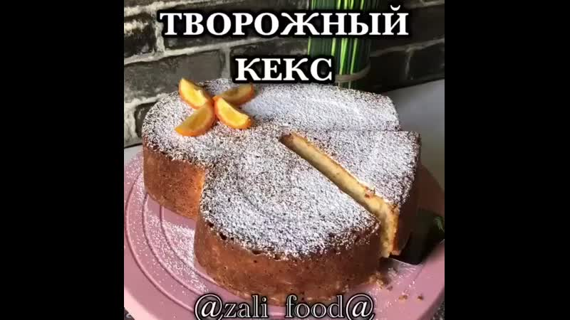 Recepty torty vkusno B9MpirpFctd mp4