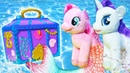 Видео про сундук Русалки и май литл пони. Пинки Пай и Рарити играют у бассейна. Игрушки для девочек