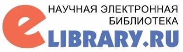 Информация о публикации в системе eLIBRARY