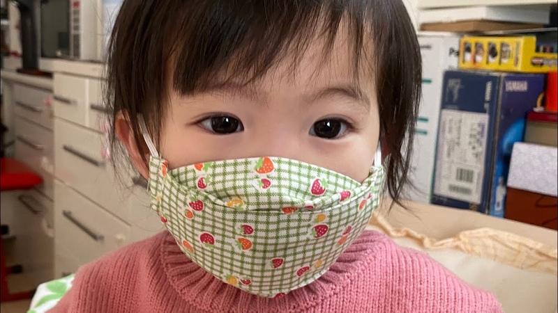 Hướng dẫn cách may khẩu trang 3D cho bé từ 1~2 tuổi 子供用3Dマスクの作り方