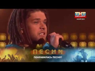 Новые ПЕСНИ   Артем Амчиславский - Addicted