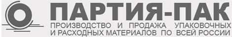 Стретч пленка купить Москва