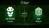 Ad Finem vs OG - map 2 - The Boston Major