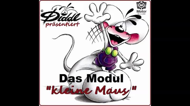 Diddl präsentiert Das Modul kleine Maus (CD-Maxi Single)