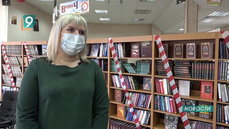 Сдай макулатуру обнови библиотечные фонды