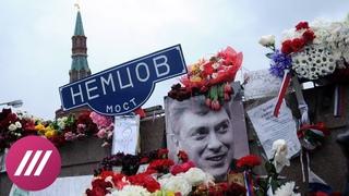 «Убийство Немцова стало развилкой». Глеб Павловский о том, как власть поняла, что теперь можно все