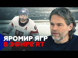 Иногда тяжёлые времена полезнее: звезда мирового хоккея Яромир Ягр о влиянии COVID-19 на спорт