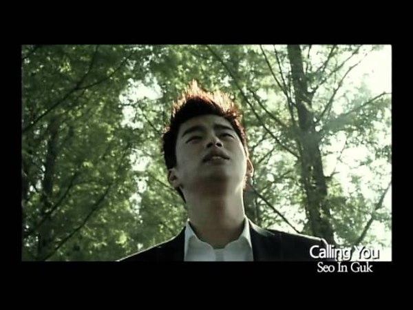 Seo In Guk - Calling You