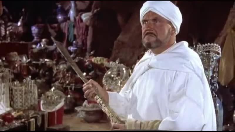 Али Баба и сорок разбойников 1954