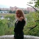 Саша Волкова