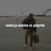 Doni Sadykov