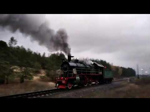 Steam Locomotive SU 251-86