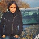 Персональный фотоальбом Евгении Лебедевой